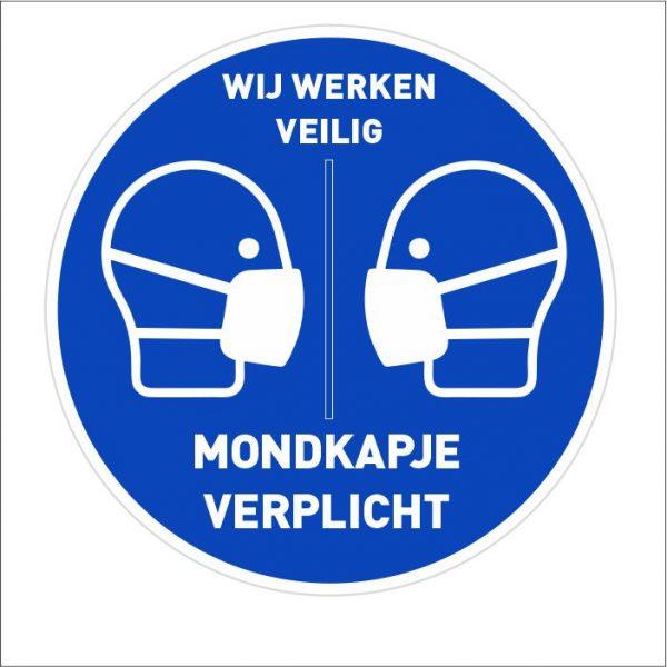 mondkapje verplicht sticker model 1-1